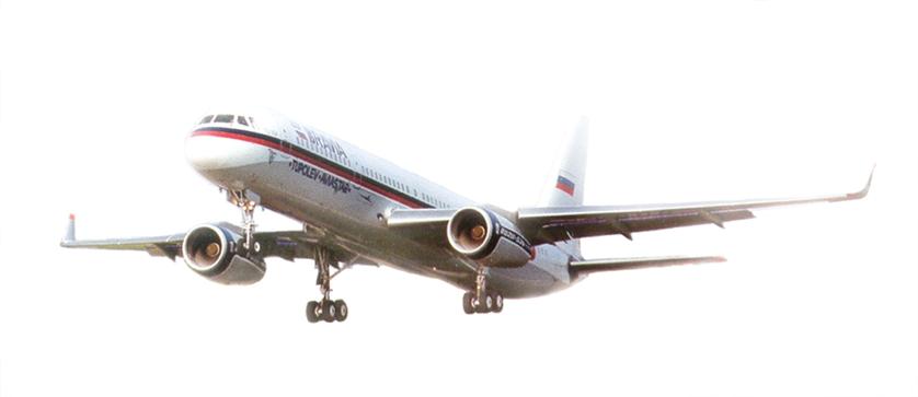 """Ту-204 Чтоб сохранить нажми правую кнопку мышки и выбери  """"Сохранить рисунок как."""